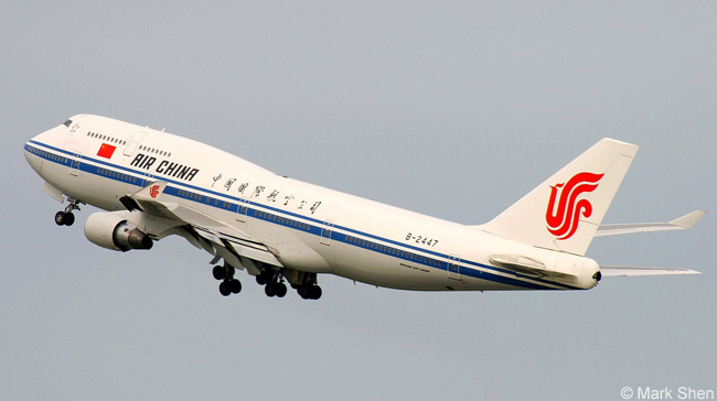 Air China Resmikan Rute Beijing-Montreal-Havana
