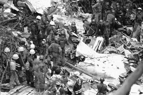 Tragedi JAL 123