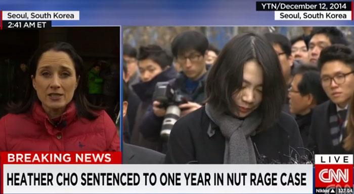 Gara-Gara Insiden Kacang Korean Airlines Hukuman Pengganggu Penerbangan Kian Berat