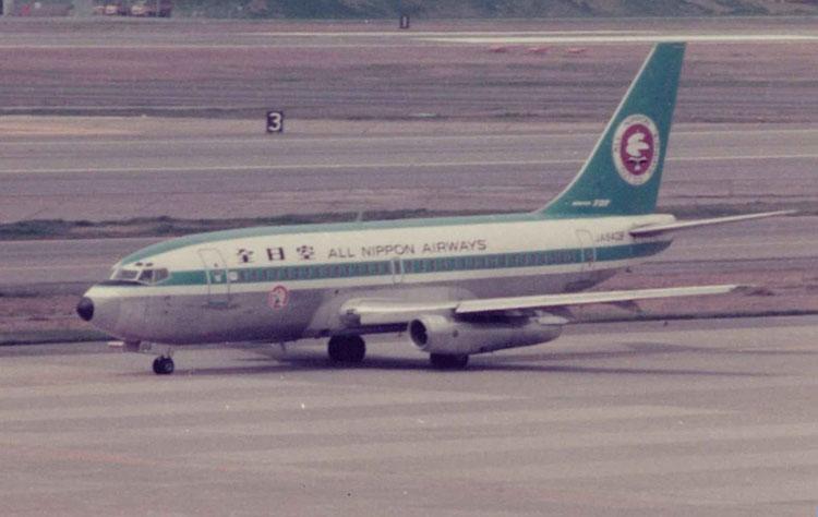 TODAY HISTORY: ANA Flight 60 Meledak & Jatuh di Teluk Tokyo