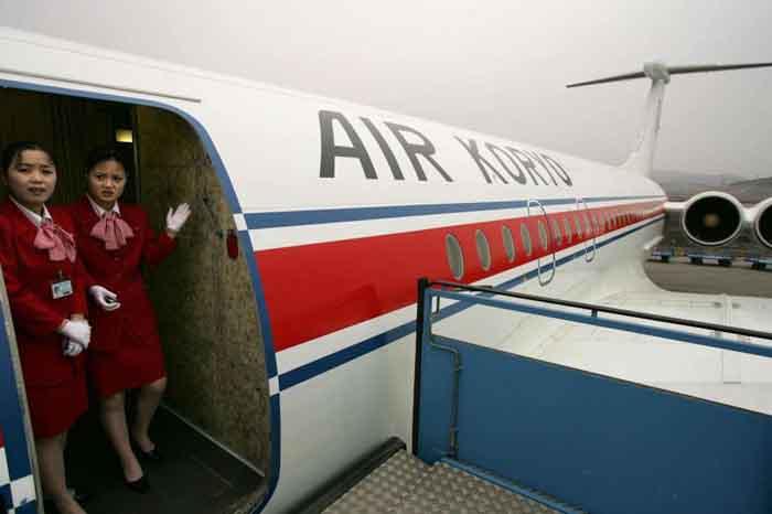 Air Koryo, Maskapai Misterius