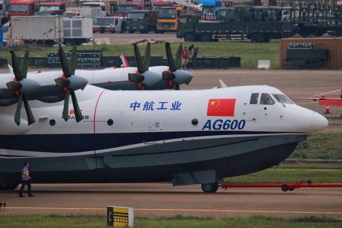 ag600-5