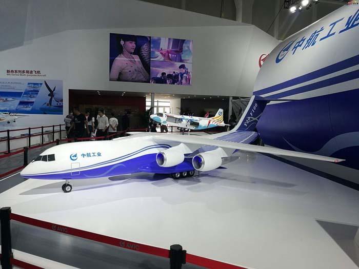 Y-20F 100